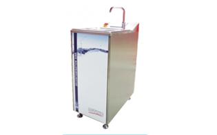 Producción estéril - unidad bajo lavabo
